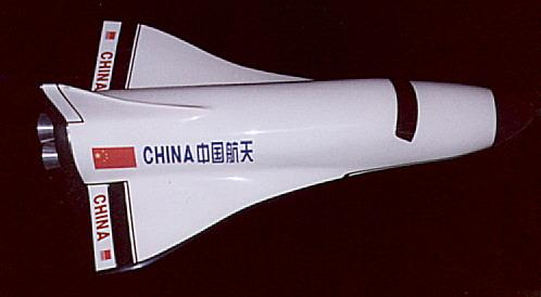 Китайский «Шаттл» – вчера и сегодня.