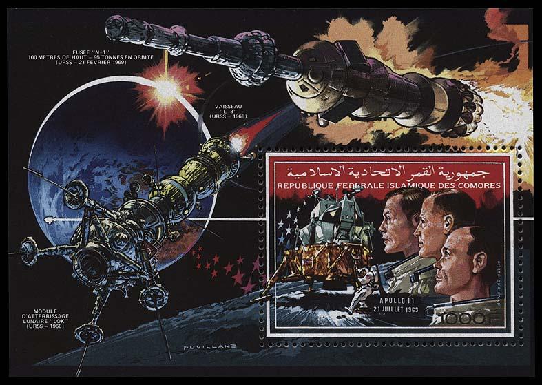 """Почтовая марка - Марка посвященная полёту космического аппарата """"Viking"""""""