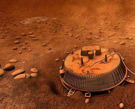 участки твердой поверхности спутника Сатурна
