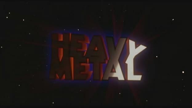 Тяжелый металл образца 1981 года.