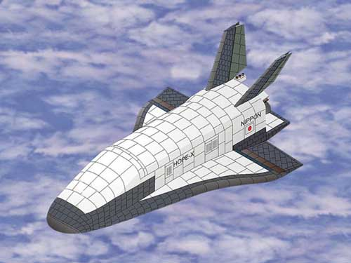 hope - Орбитальный самолёт