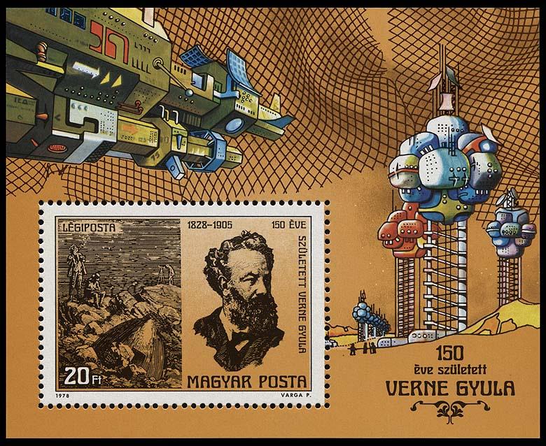 И снова о почтовых марках. Научная фантастика из Венгрии.