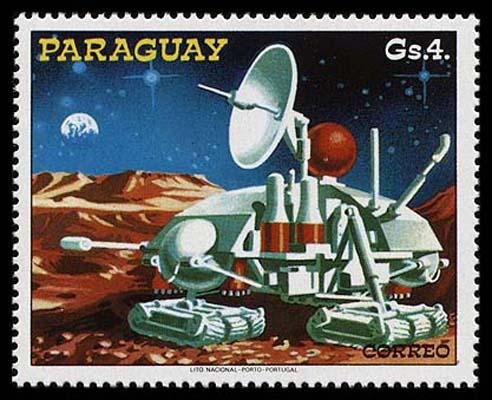 Фантастика на почтовых марках – покорение космоса