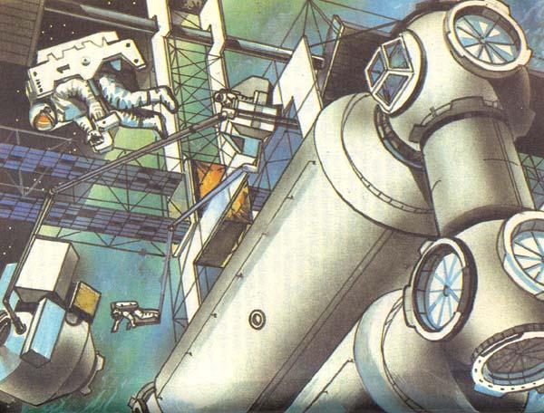 Строительство орбитальной станции в будущем