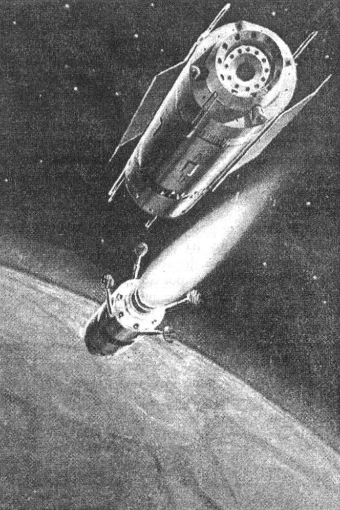 ТМК – тяжелый межпланетный корабль