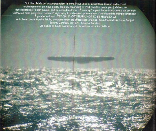Наблюдение НЛО над водными объектами.
