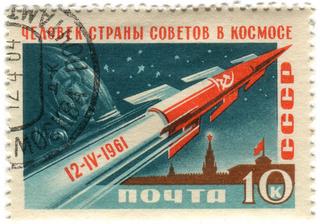 Человек страны советов в космосе! Почтовая марка 1961 г.