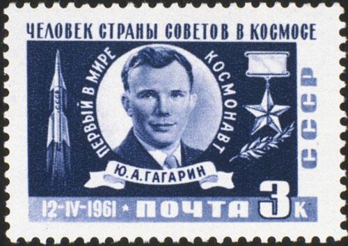 Человек страны советов в космосе! Почтовая марка из той же серии 1961 г.