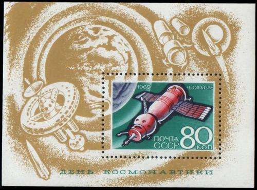День космонавтики. Почтовая марка 1969 г.