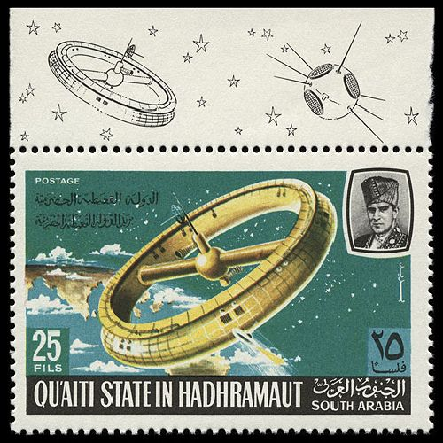 серия почтовых марок - освоение ближнего космоса