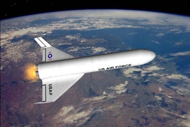 Беспилотный воздушно-космический аппарат.