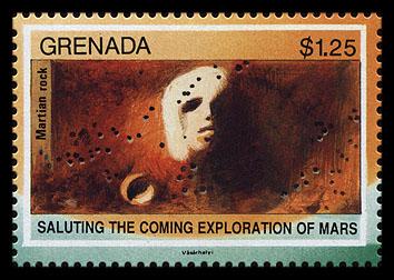 Марка - лицо на Марсе