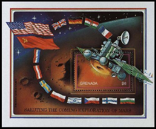 Марка посвященная освоению Марса