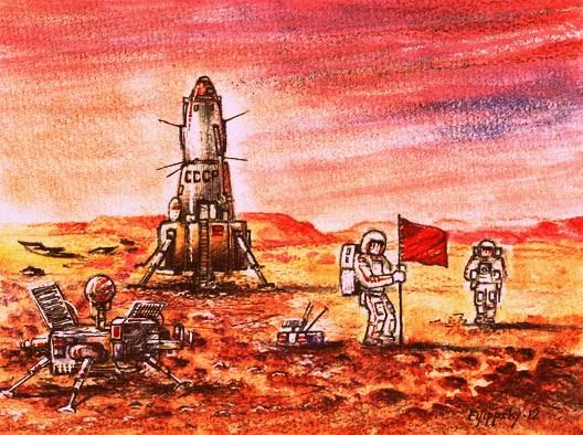 совершал посадку спускаемый аппарат с космонавтами