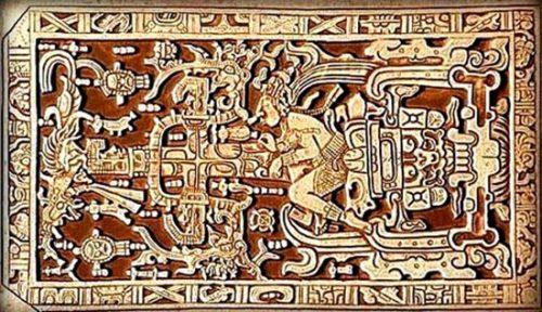 Племена майя и их знания об НЛО.