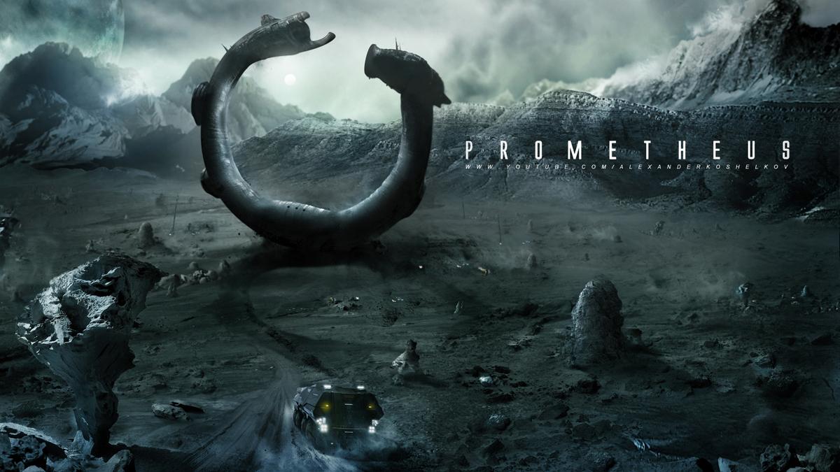 Prometheus - Прометей