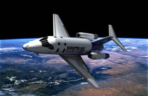 Шатл в космосе, на орбите