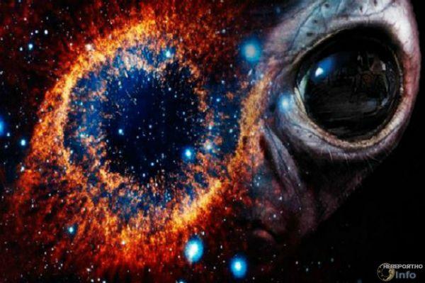 Есть ли разум во Вселенной?