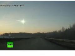 Челябинский метеор оказался больше, чем предполагалось