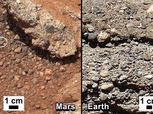 Марсоход  Curiosity нашел следы ручья на Марсе.