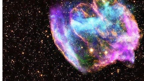 Самая молодая черная дыра – в созвездии Орла?