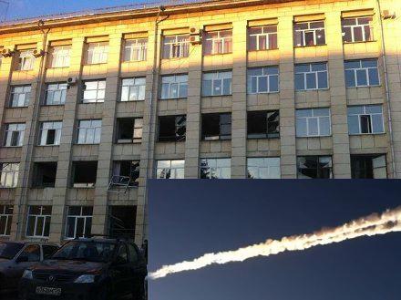 В Челябинске упал метеорит 15 февраля 2013 года