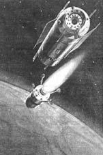 ТМК-Э на марсианской обрите (рисунок)