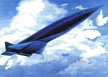 Ту-2000А (проект 1986 г.)