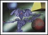 Почтовый блок Никарагуа из серии Alien Sighting (1994 г.)