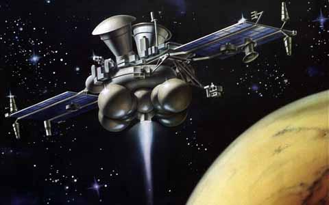 Космический проект Марс-96.
