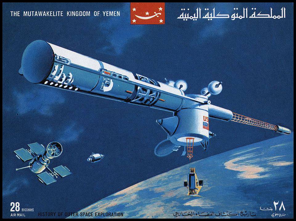 morl postcard 1972