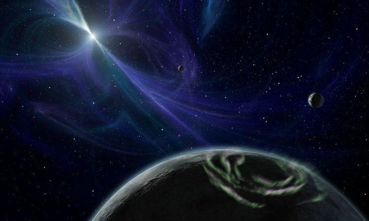 Дальние космические миры
