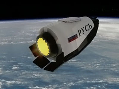 Орбитальные станции «Надежда» и «Русь».
