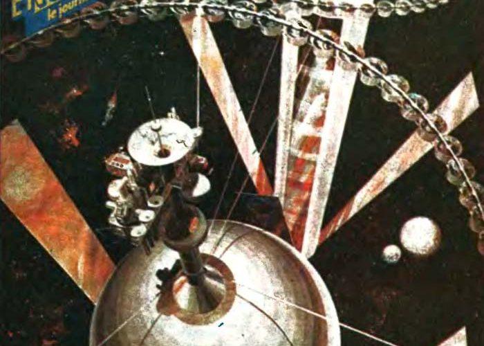 Панорама астропоселений