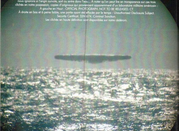 Наблюдение НЛО над водными объектами