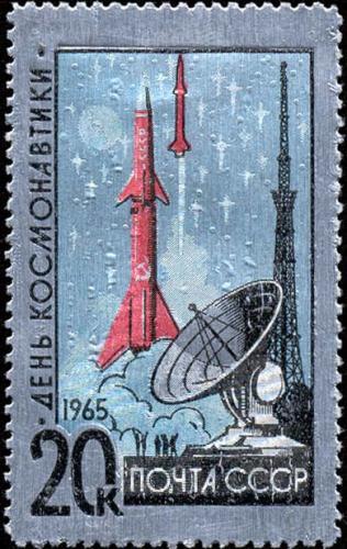 День космонавтики. Почтовая марка 1965 г.