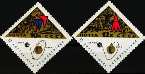 День космонавтики. Две почтовые марки номиналом 10 и 12 копеек выпущенные в 1966 г.