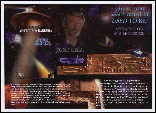 Марка - Наскальные рисунки древних цивилизаций с изображениями летательных аппаратов.
