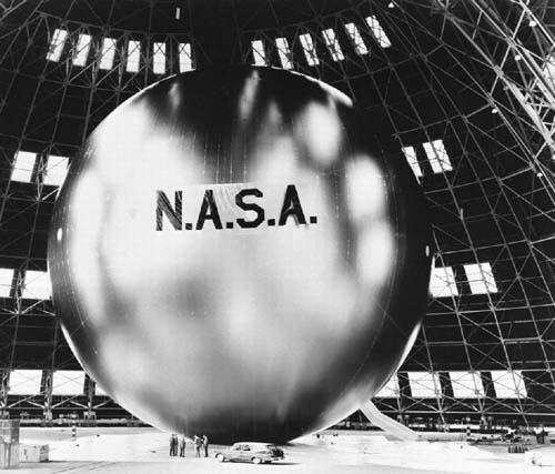 Самый большой спутник в мире.