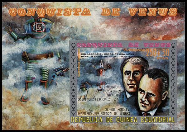 """изображение скафандра присутствовало на почтовой марке, выпущенной в Экваториальной Гвинее в 1980-е гг. Серия называлась """"Conquista de Venus""""."""