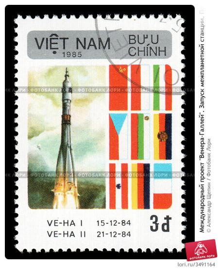 Почтовая марка - ракета, полет в космос