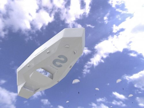 Упоминание о небесных колесницах, летающих кораблях...