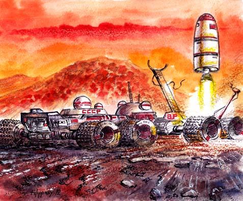 марсоход вёз только РВ (ракета возвращения) – на ней экипаж улетает после исследований Марса.