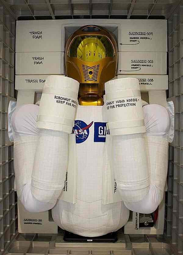 Андройд R2