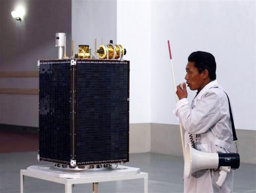 """Спутник Северной Кореи """"Ынха-3"""""""