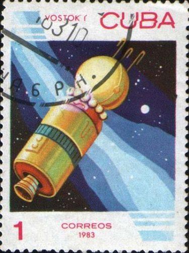"""Почтовая марка с Кубы - космический корабль """"Восток-1"""""""
