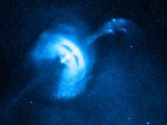 Нейтронная звезда может иметь неидеальную форму, говорят учёные