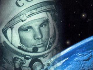 12 апреля – День космонавтики не только для России